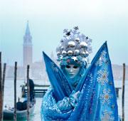 Venezia, polo della cultura