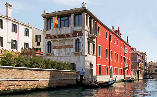 Ca' Nigra Lagoon Resort Hotel 4 Stelle Venezia
