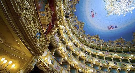 Teatri veneziani