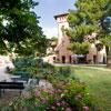 Relais Villa Giulia Fano