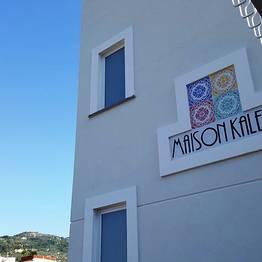 Maison Kalea Sorrento