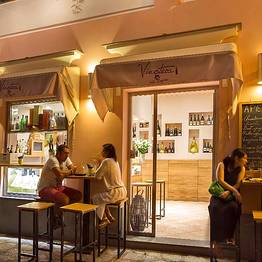 La Zagara Wine Bar Anacapri
