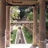 Star Cars - Transfer Rome - Amalfi/Ravello w/Pompeii or Herculaneum