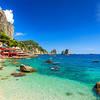 Staiano Tour Capri - Tour Capri e Anacapri + Faraglioni