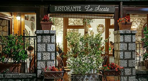 Le Arcate Boat - Boat Tour & Restaurant Lunch for Two